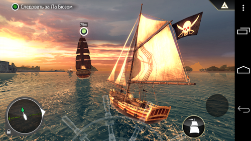 Assassins Creed Pirates-2