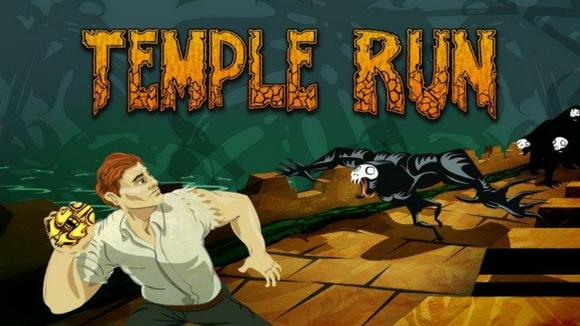 Temple Run-1