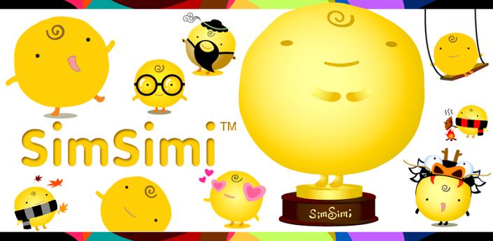 simsimi-1